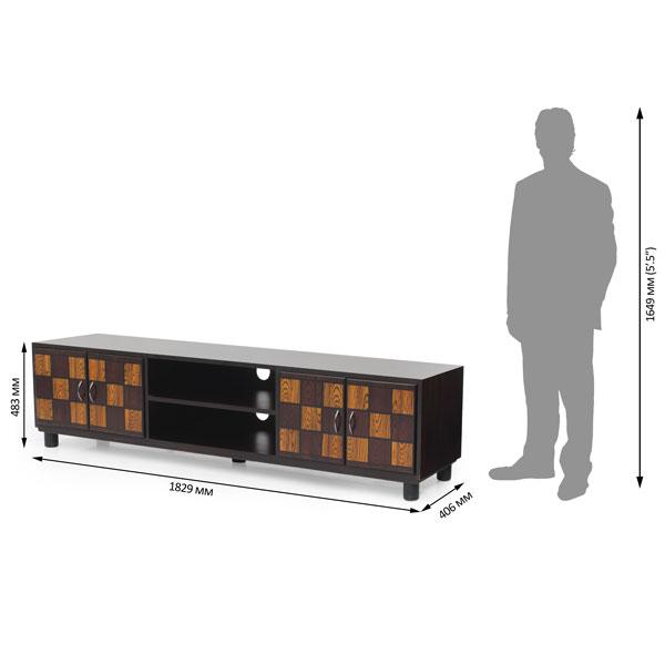 Chess Model TV Unit