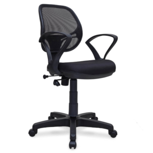 Elche Office Chair