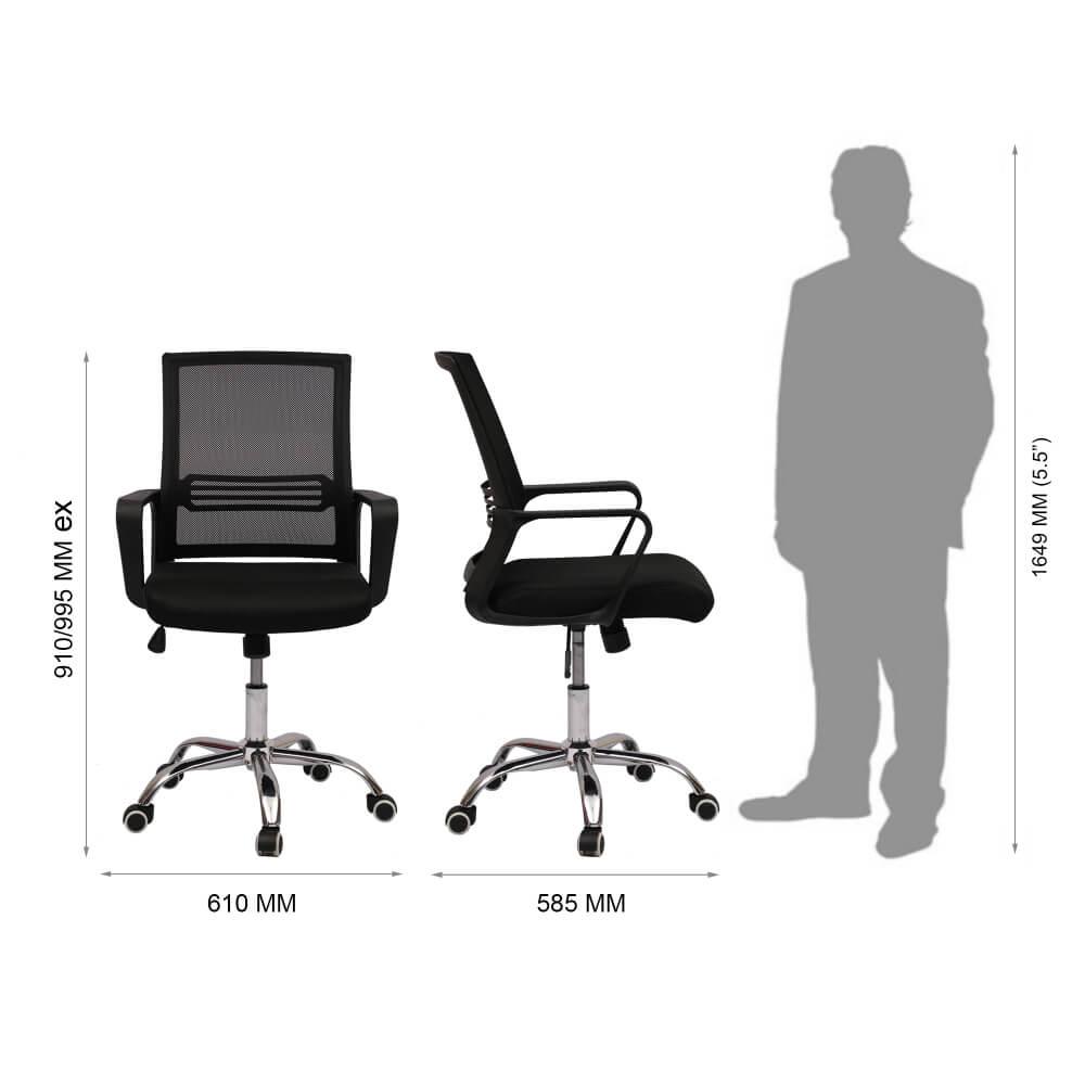 Bronx Office Chair