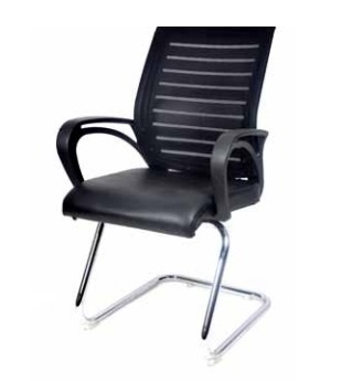 RUH 335 Visitor Chair